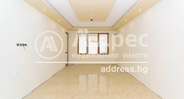 Тристаен апартамент, Пловдив, Христо Смирненски, 509632, Снимка 1