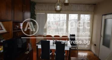 Тристаен апартамент, Стара Загора, Център, 510633, Снимка 1