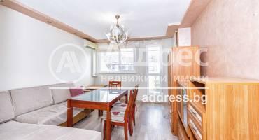 Тристаен апартамент, Бургас, Възраждане, 521634, Снимка 1