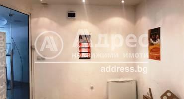 Офис, Благоевград, Център, 465635, Снимка 3