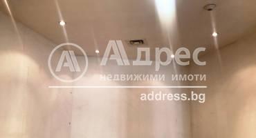 Офис, Благоевград, Център, 465635, Снимка 4