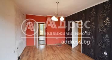 Тристаен апартамент, Стара Загора, Широк център, 490635, Снимка 1