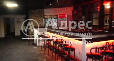 Магазин, Добрич, Център, 305636, Снимка 2