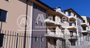 Тристаен апартамент, Варна, м-ст Свети Никола, 502636, Снимка 1