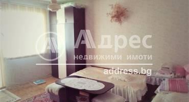 Тристаен апартамент, Ямбол, Георги Бенковски, 459639, Снимка 1