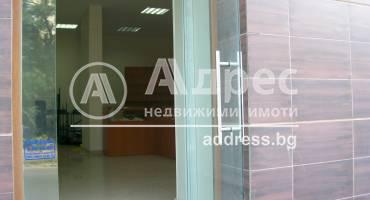 Офис, Варна, Център, 242640, Снимка 1