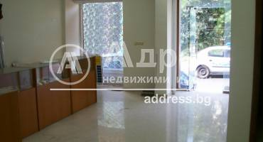 Офис, Варна, Център, 242640, Снимка 2