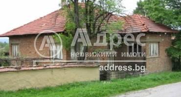 Къща/Вила, Балканци, 15641, Снимка 1