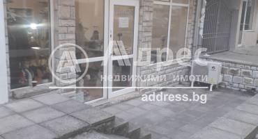 Магазин, София, Бели брези, 438642, Снимка 1