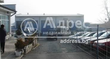 Цех/Склад, Богомилово, 285643, Снимка 2