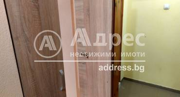 Тристаен апартамент, Сандански, ЦГЧ, 453643, Снимка 15