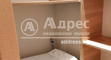 Тристаен апартамент, Сандански, ЦГЧ, 453643, Снимка 18