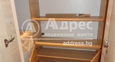Тристаен апартамент, Сандански, ЦГЧ, 453643, Снимка 20