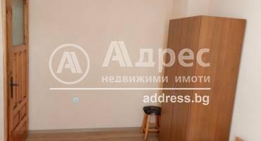 Тристаен апартамент, Сандански, ЦГЧ, 453643, Снимка 7