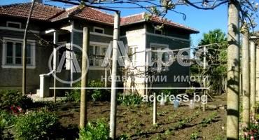 Къща/Вила, Дропла, 300645, Снимка 2