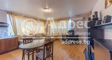 Тристаен апартамент, Варна, м-ст Траката, 520645, Снимка 1