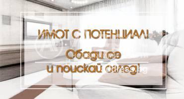 Двустаен апартамент, Пловдив, Остромила, 524645