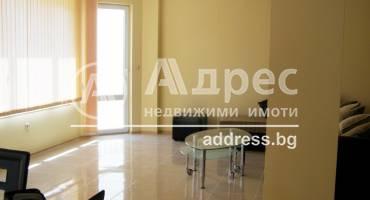 Тристаен апартамент, Топола, 32, 338647, Снимка 1