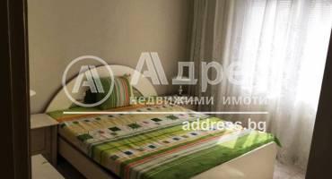 Тристаен апартамент, Благоевград, Широк център, 464647, Снимка 1