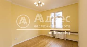 Тристаен апартамент, София, Център, 488647, Снимка 1