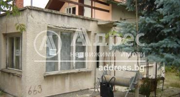 Къща/Вила, Хасково, Кенана, 284648