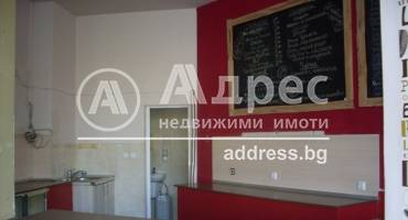 Магазин, Благоевград, Широк център, 330649, Снимка 1
