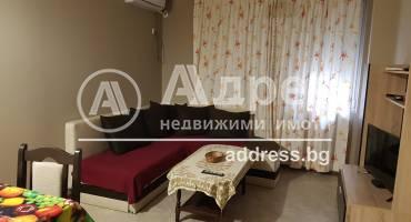 Тристаен апартамент, Плевен, ВМИ, 501649, Снимка 1