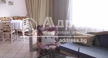 Тристаен апартамент, Стара Загора, Център, 429650, Снимка 1