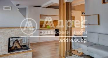 Многостаен апартамент, Благоевград, Освобождение, 484650, Снимка 1
