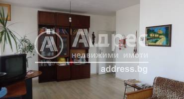 Тристаен апартамент, Стара Загора, Център, 334652, Снимка 1