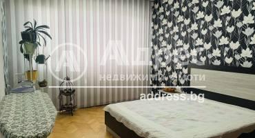 Тристаен апартамент, Велико Търново, Широк център, 520652, Снимка 1