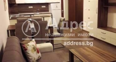 Двустаен апартамент, Стара Загора, Център, 419653, Снимка 1