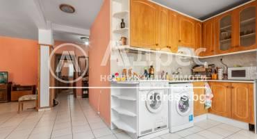 Тристаен апартамент, Плевен, Идеален център, 513653, Снимка 1