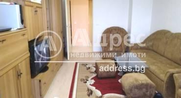 Тристаен апартамент, Ямбол, Георги Бенковски, 437654, Снимка 1