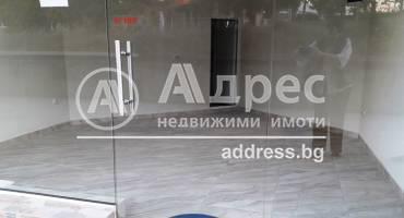 Магазин, Благоевград, Еленово, 465654, Снимка 1