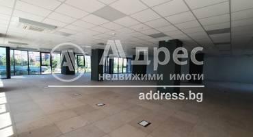 Офис, София, Студентски град, 317655, Снимка 4