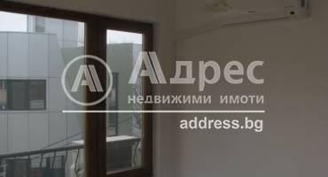 Офис, Карлово, 439656, Снимка 1