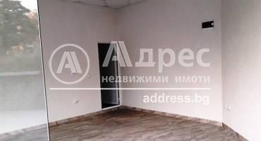 Магазин, Благоевград, Еленово, 465656, Снимка 1