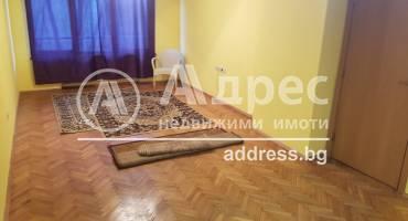 Офис, София, Център, 504656, Снимка 1