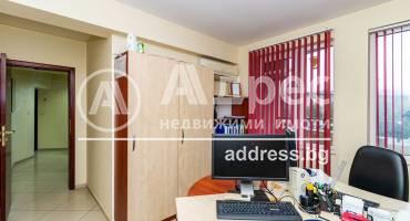 Офис, Варна, ЖП Гара, 521656, Снимка 1