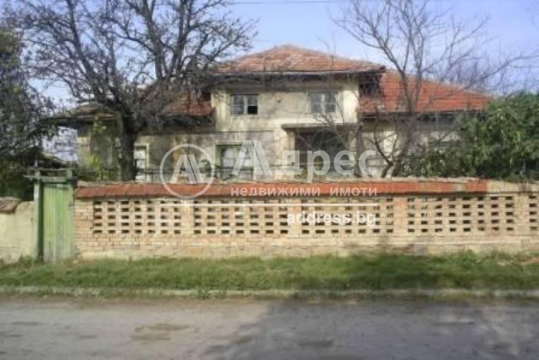 Къща/Вила, Балканци, 15657, Снимка 2