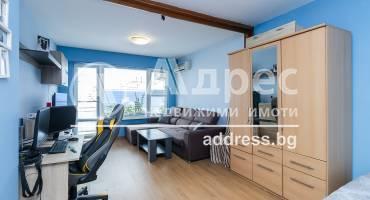 Двустаен апартамент, Варна, ХЕИ, 517657, Снимка 1
