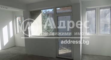 Къща/Вила, Хасково, Хисаря, 433658, Снимка 1
