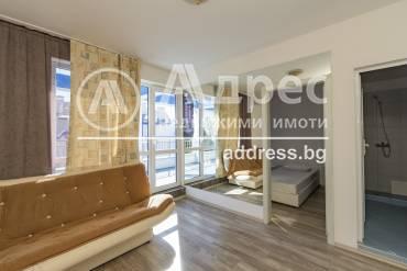 Тристаен апартамент, Поморие, местност Кротиря, 475659, Снимка 1