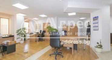Офис, Бургас, Център, 478659, Снимка 1