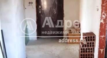 Тристаен апартамент, Благоевград, Еленово, 468660, Снимка 1