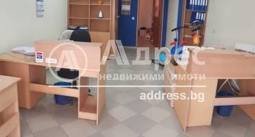 Офис, Велико Търново, Център, 478660, Снимка 1