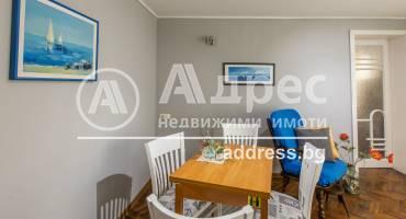 Къща/Вила, Варна, Гръцка махала, 460663, Снимка 1