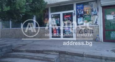 Магазин, София, Люлин 3, 512663, Снимка 1