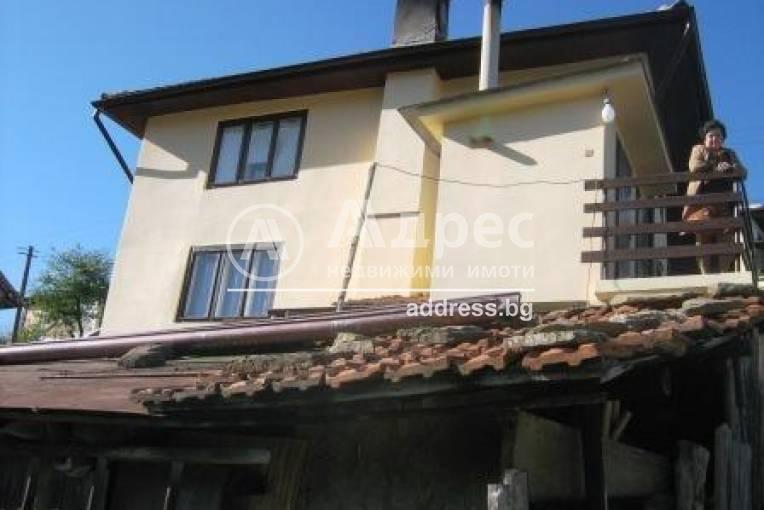 Къща/Вила, Плачковци, Вилите, 118664, Снимка 1